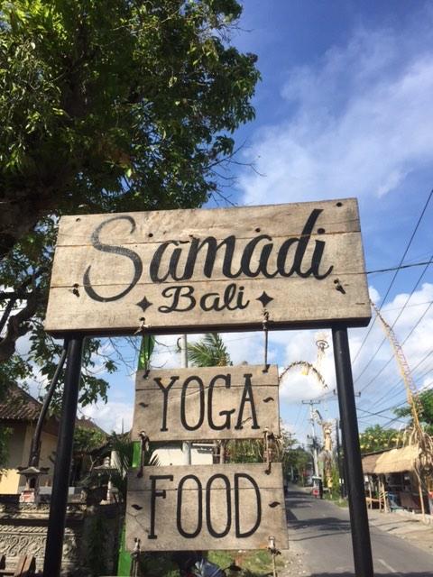 samadi-bali